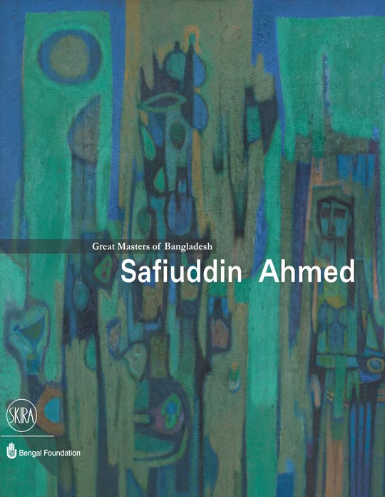 Safiuddin Ahmed: Great Masters of Bangladesh