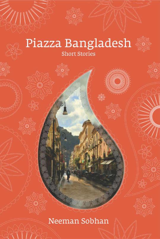 Piazza Bangladesh