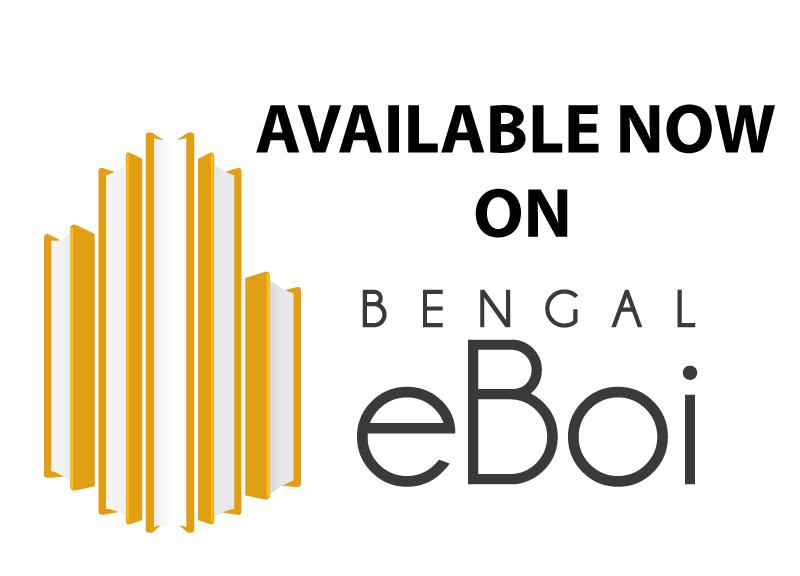 Bengal-eboi-logo-[Converted]