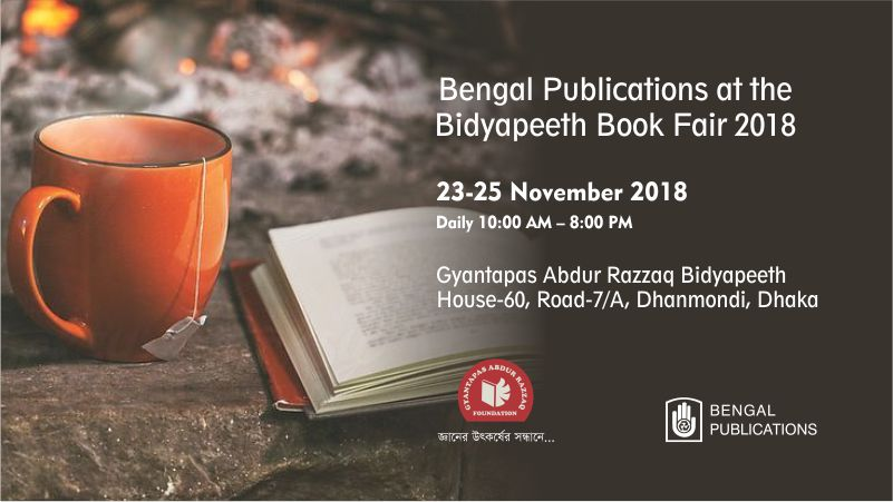 Bengal Publications at the Bidyapeeth Book Fair 2018