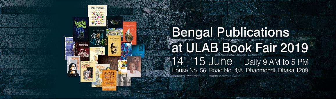 Bengal Publications at ULAB Book Fair 2019