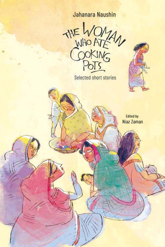 The Woman Who  Ate Cooking Pots